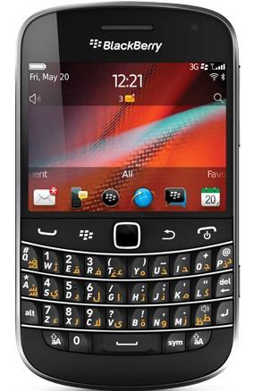 blackberry bold 9900 brandnew