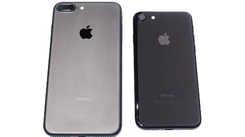 tính năng hay trên iphone 7 và 7 plus:có thể bạn chưa biết
